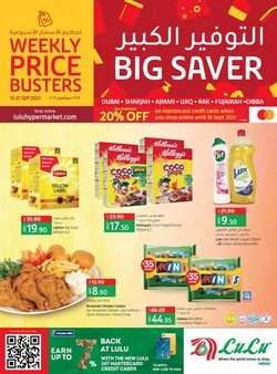 Groceries offers in the Lulu Hypermarket catalogue ( 3 days left)