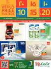 Lulu Hypermarket catalogue ( 5 days left )