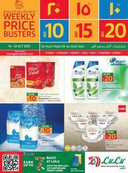 Groceries offers in the Lulu Hypermarket catalogue ( 5 days left)