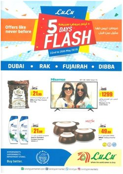 Groceries offers in the Lulu Hypermarket catalogue in Mussafah
