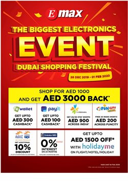 Emax offers in the Dubai catalogue