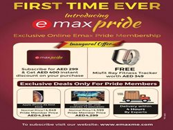 Emax offers in the Sharjah catalogue