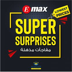 Technology & Electronics offers in the Emax catalogue ( 19 days left )