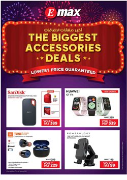 Technology & Electronics offers in the Emax catalogue ( 13 days left )
