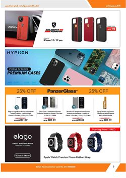 Offers of Apple watch in Emax