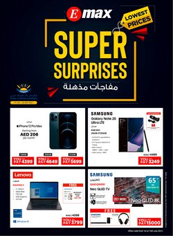 Technology & Electronics offers in the Emax catalogue ( More than a month)