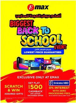 Technology & Electronics offers in the Emax catalogue ( 4 days left)