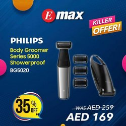 Technology & Electronics offers in the Emax catalogue ( Published today)