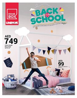 Home Box catalogue in Fujairah ( 18 days left )