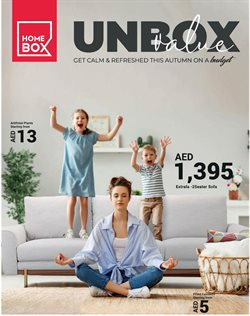 Home & Furniture offers in the Home Box catalogue in Ajman ( Expires tomorrow )