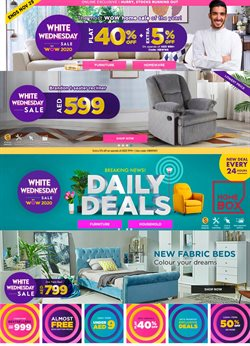 Home & Furniture offers in the Home Box catalogue in Ajman ( Expires today )