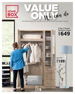 Home Box catalogue ( More than a month )