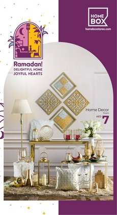 Home Box catalogue in Ajman ( 23 days left )