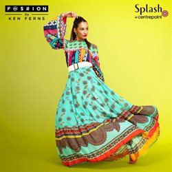 Splash offers in the Sharjah catalogue