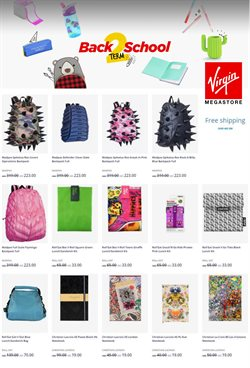 Department Stores offers in the Virgin Megastore catalogue in Abu Dhabi