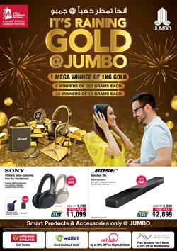 Technology & Electronics offers in the Jumbo catalogue in Al Ain