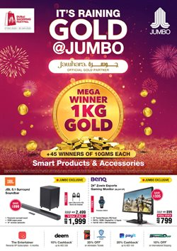 Technology & Electronics offers in the Jumbo catalogue ( 13 days left )