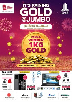 Jumbo catalogue in Dubai ( 13 days left )