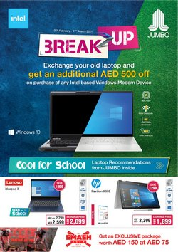 Technology & Electronics offers in the Jumbo catalogue in Abu Dhabi ( 20 days left )