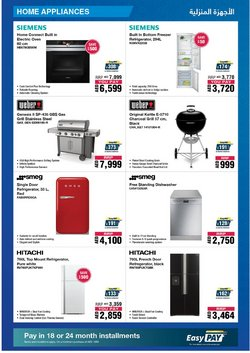 Offers of Camping in Jumbo