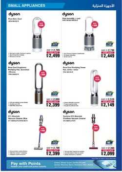 Offers of Step in Jumbo
