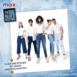 Max catalogue in Dubai ( 9 days left )