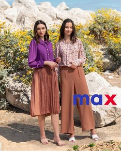 Max catalogue in Ajman ( Expired )