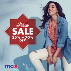Max coupon ( 2 days left )