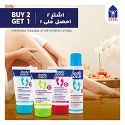 Offers of Deodorant in Life Pharmacy