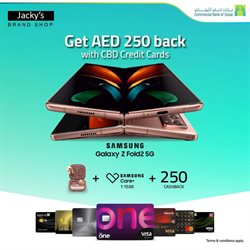 Offers of Samsung Galaxy in Commercial Bank of Dubai