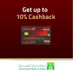 Banks & ATMs offers in the Commercial Bank of Dubai catalogue in Umm al-Quwain ( Expires today )