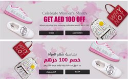 Shoemart offers in the Abu Dhabi catalogue