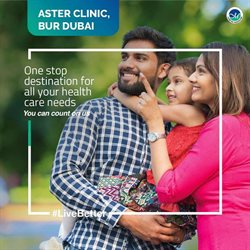 Aster Pharmacy catalogue in Dubai ( 17 days left )
