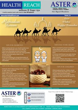 Aster Pharmacy offers in the Al Dhaid catalogue