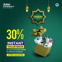 Aster Pharmacy coupon in Al Ain ( 6 days left )