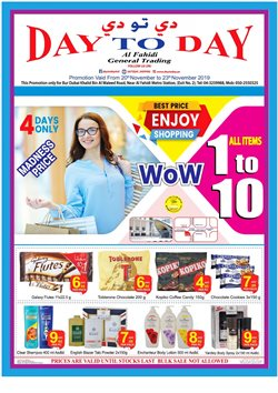 Day to Day offers in the Sharjah catalogue