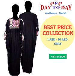 Department Stores offers in the Day to Day catalogue in Dubai
