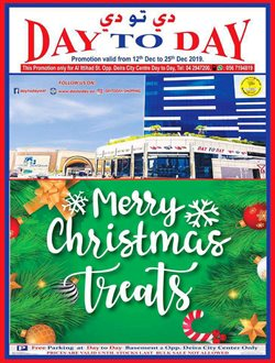 Department Stores offers in the Day to Day catalogue in Ajman