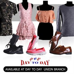 Day to Day catalogue in Sharjah ( 24 days left )