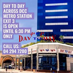 Day to Day catalogue in Sharjah ( 10 days left )