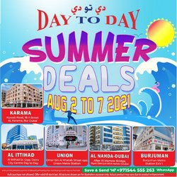 Department Stores offers in the Day to Day catalogue ( 1 day ago)