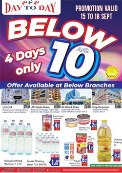 Department Stores offers in the Day to Day catalogue ( Expires today)