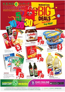 Kenz Hypermarket offers in the Ajman catalogue