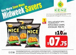 Kenz Hypermarket catalogue ( Expires tomorrow )