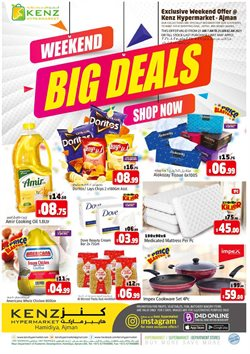 Kenz Hypermarket catalogue ( 3 days left )