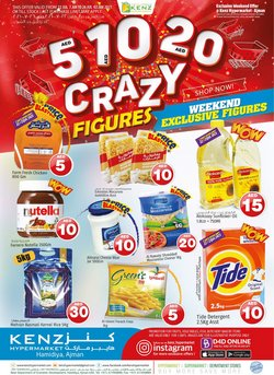 Groceries offers in the Kenz Hypermarket catalogue ( Expires today)