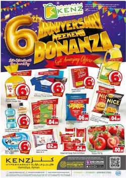 Kenz Hypermarket offers in the Kenz Hypermarket catalogue ( Expires tomorrow)