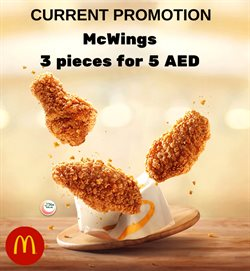 McDonald's offers in the Abu Dhabi catalogue