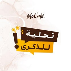 Restaurants offers in the McDonald's catalogue ( 2 days left)