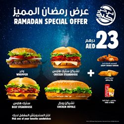 Burger King catalogue ( 5 days left )